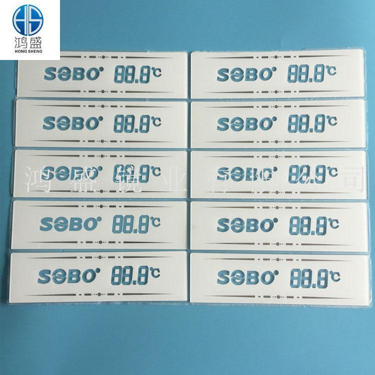 PC丝印电镀电子镜片 4