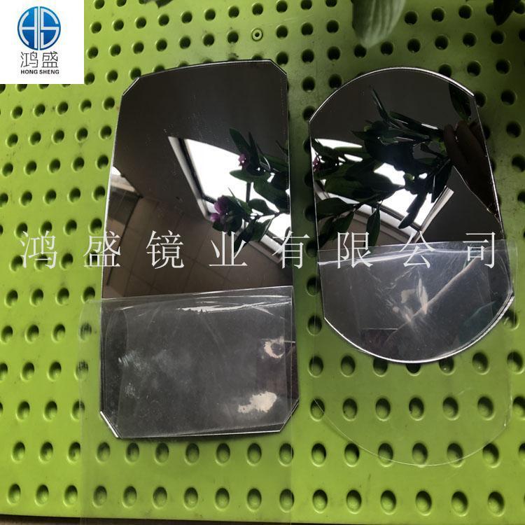 鸿盛亚克力凹凸镜 1