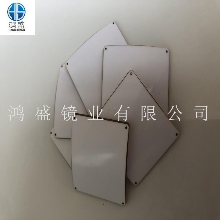 鴻盛亞克力凹凸鏡 4