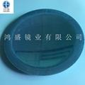广东东莞PC防雾凹面镜放大镜   2