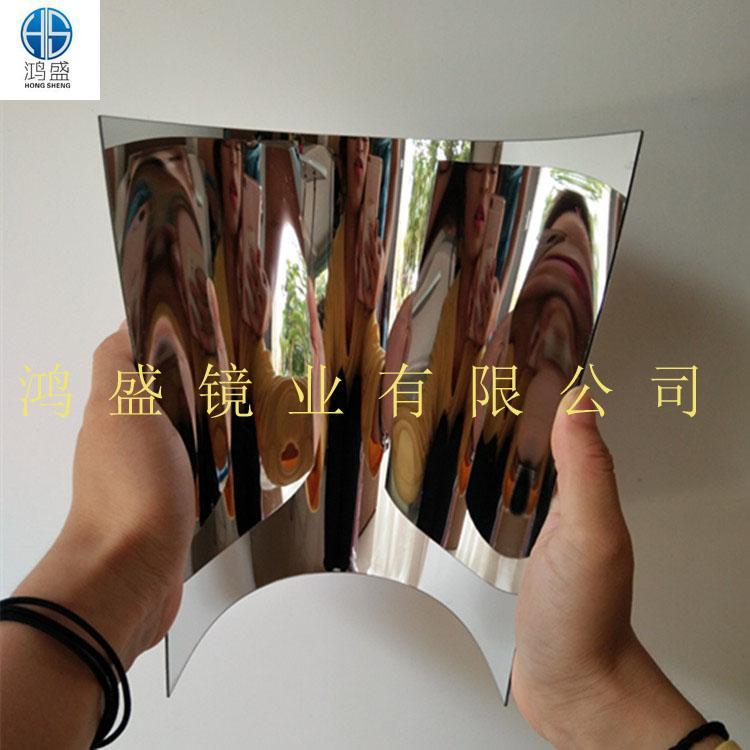 哈哈变形超薄镜子  5