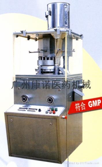 中型压片机(符合GMP质量认证) 1