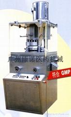 中型压片机(符合GMP质量认证)