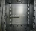 最小容積烘乾箱 2