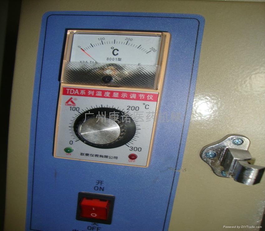 最小容积烘干箱 3
