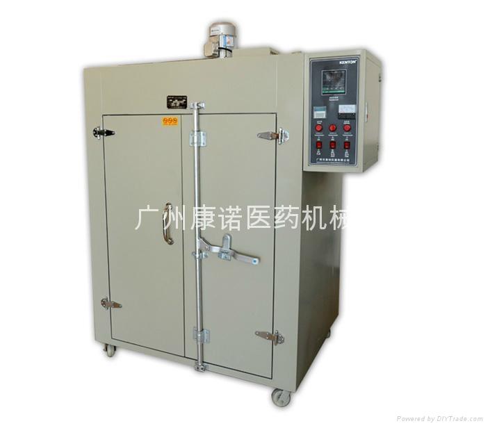 電熱烘乾箱 1
