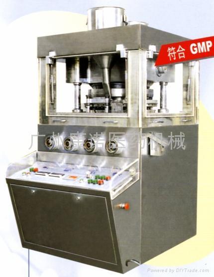 大型壓片機(符合GMP質量認証) 1