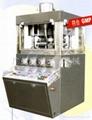 大型壓片機(符合GMP質量認証