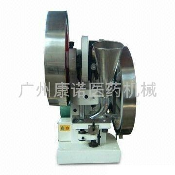 小型单冲压片机 2