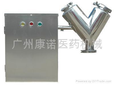 小型不锈钢干粉混合机 1