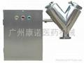 小型不鏽鋼干粉混合機