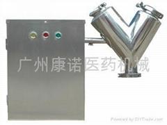 小型不锈钢干粉混合机 (热门产品 - 1*)