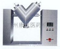 小型不鏽鋼干粉混合機 2