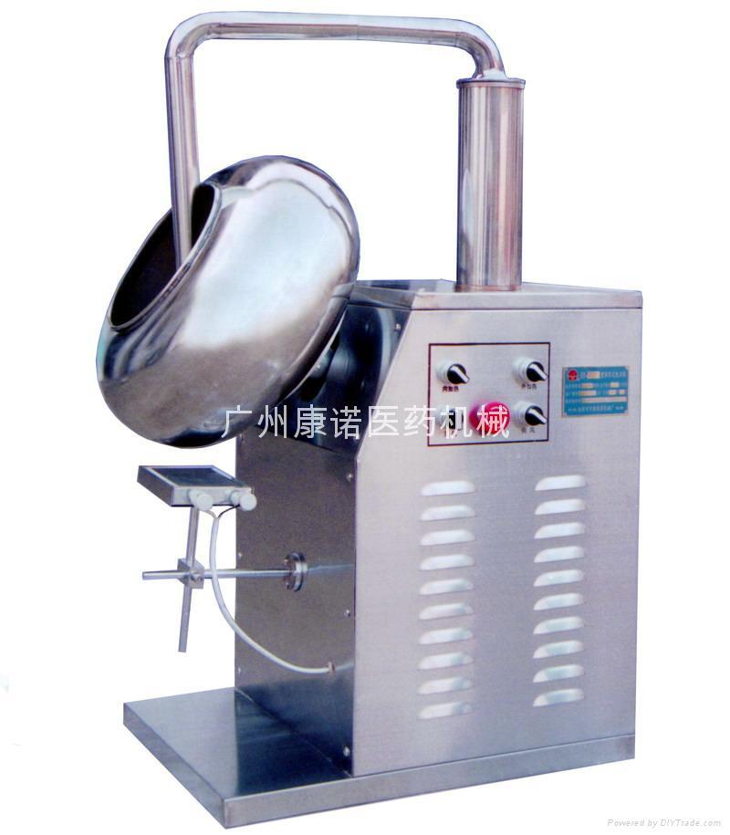 小型糖衣机(小型包衣机)