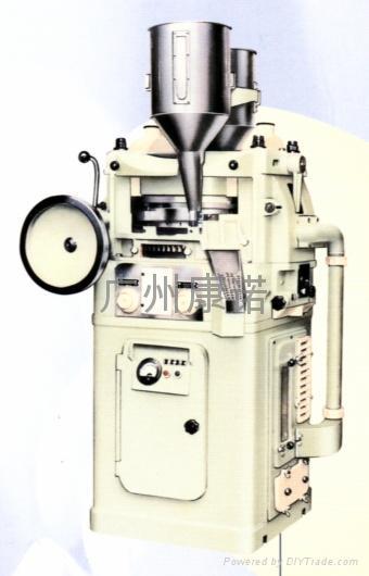 改造ZP33旋转式压片机(能压异形片剂) 1