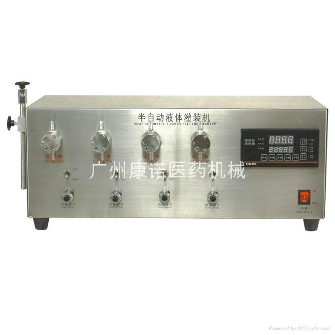 小型液體灌裝機 3