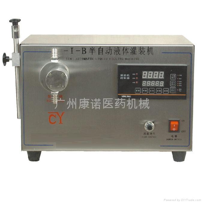 小型液體灌裝機 4