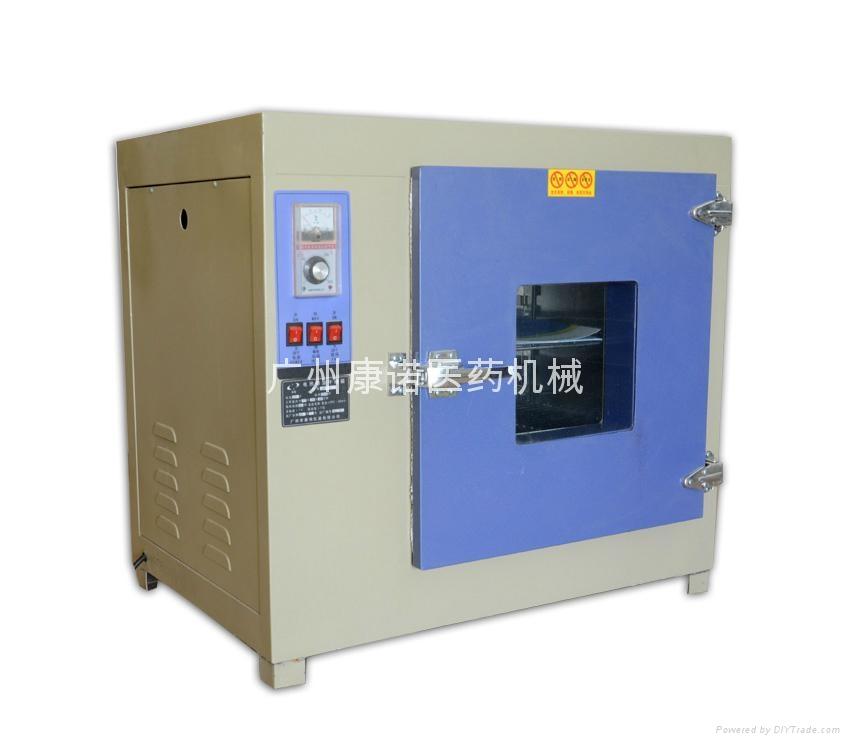 中型电热烘干箱