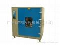 中型電熱烘乾箱