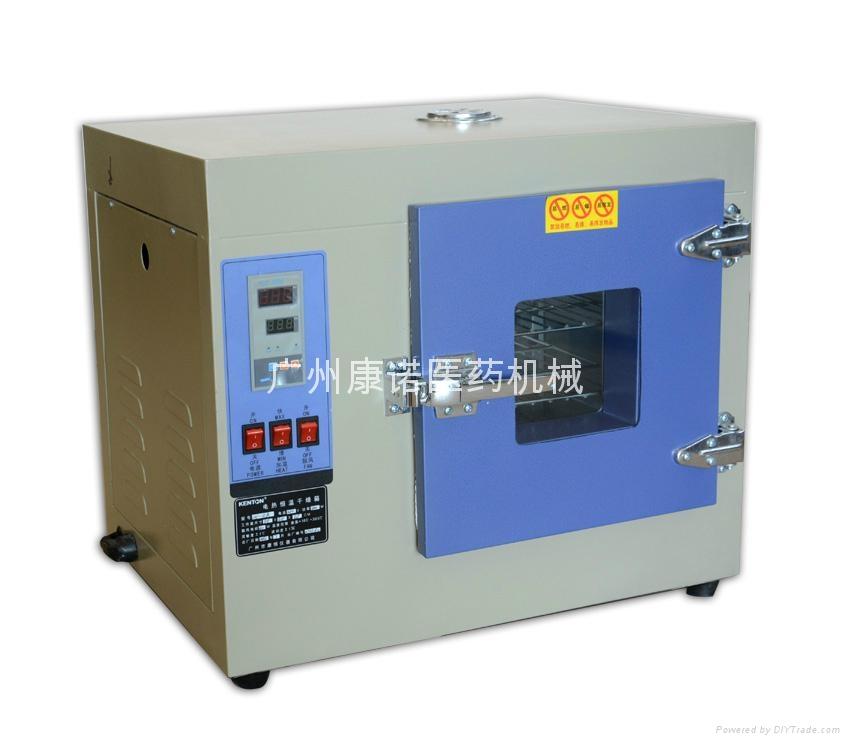 小型電熱烘箱(101型) 1