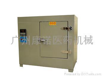 小型高溫熱處理箱 1