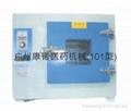 小型热风循环烘干机 1