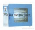 小型熱風循環烘乾機 3