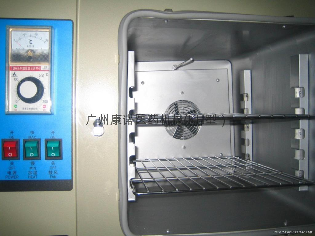 小型熱風循環烘乾機 4