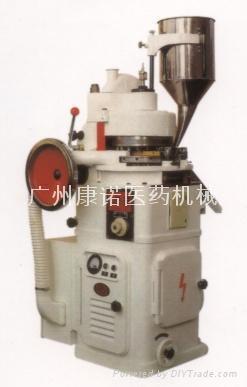 改造ZP19旋轉式壓片機(能壓異形片劑) 1