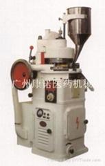 改造ZP19旋转式压片机(能压异形片剂)