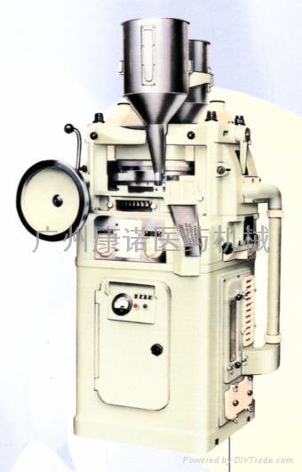 改造ZP19旋转式压片机(能压异形片剂) 2