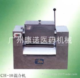 小型不鏽鋼濕料混合機 1