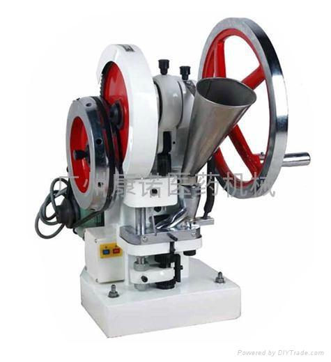 小型單沖壓片機 1
