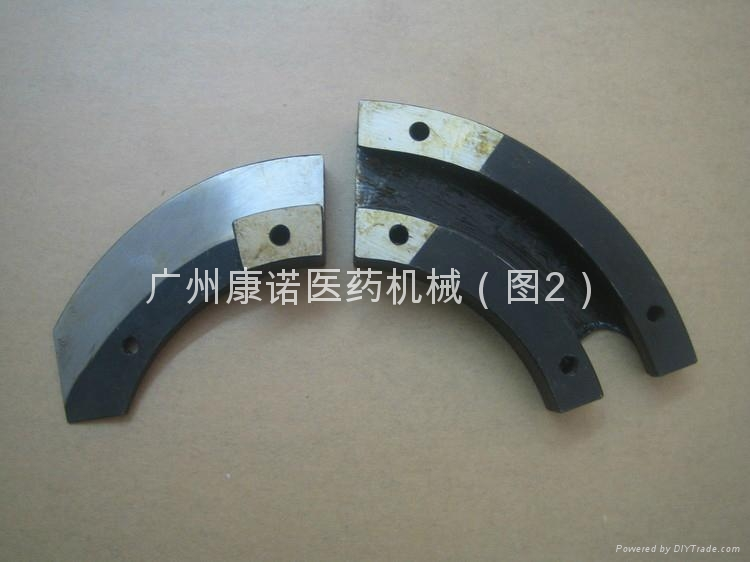 ZP17旋轉式壓片機配件(ZPW17) 2