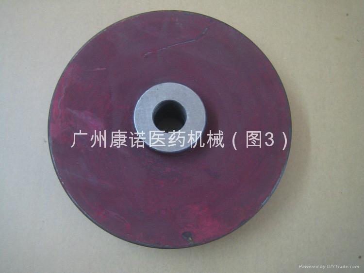 ZP17旋轉式壓片機配件(ZPW17) 3