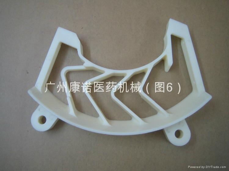 ZP17旋轉式壓片機配件(ZPW17) 6