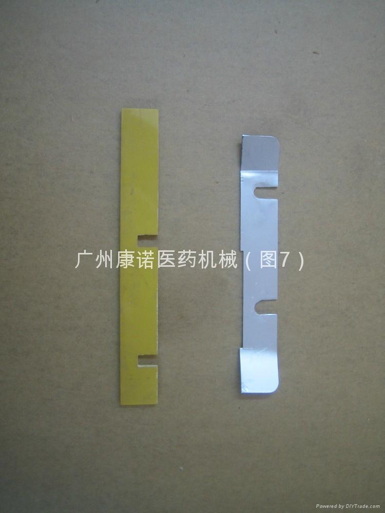 ZP17旋轉式壓片機配件(ZPW17) 7
