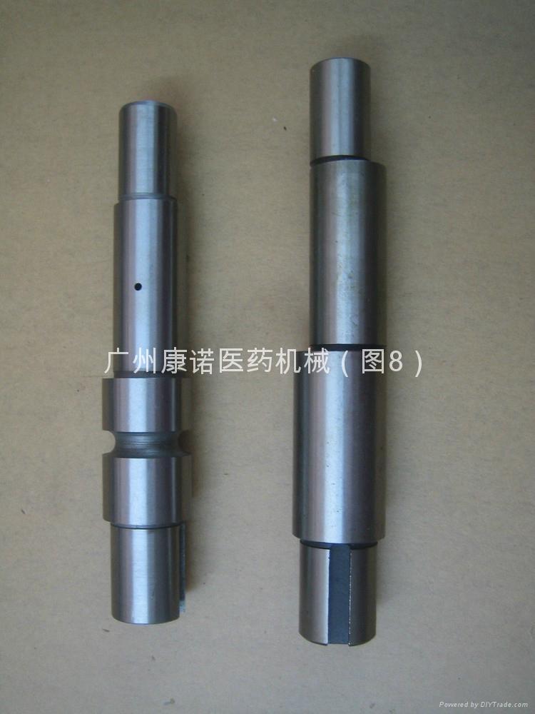 ZP17旋轉式壓片機配件(ZPW17) 8