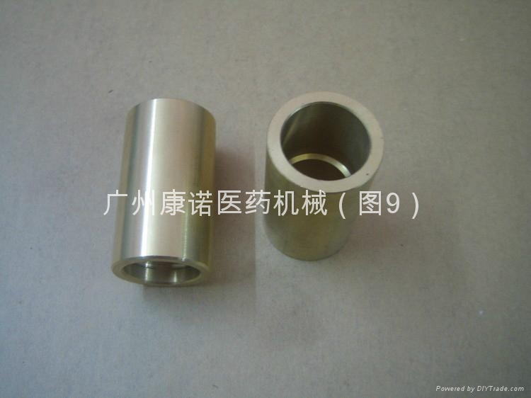 ZP17旋轉式壓片機配件(ZPW17) 9