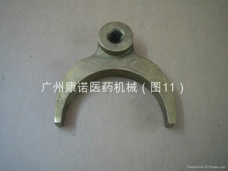 ZP17旋轉式壓片機配件(ZPW17) 11