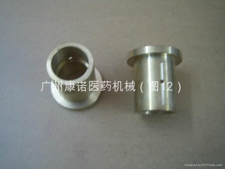 ZP17旋轉式壓片機配件(ZPW17) 12