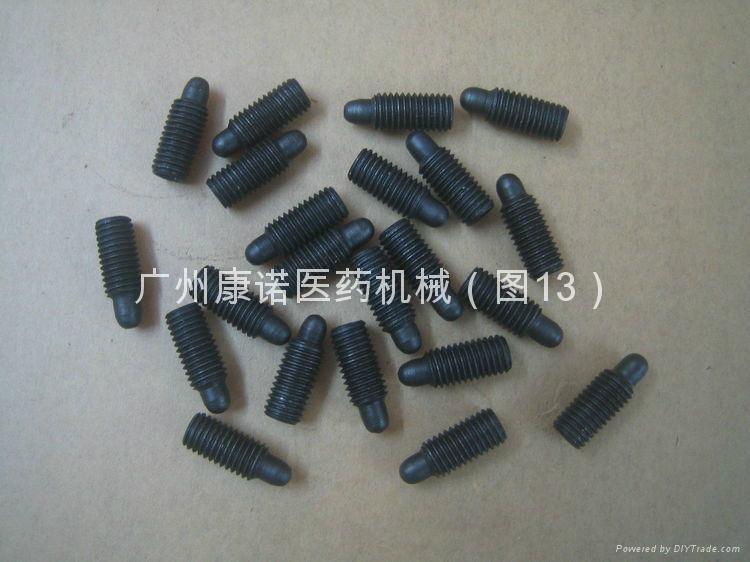 ZP17旋轉式壓片機配件(ZPW17) 13
