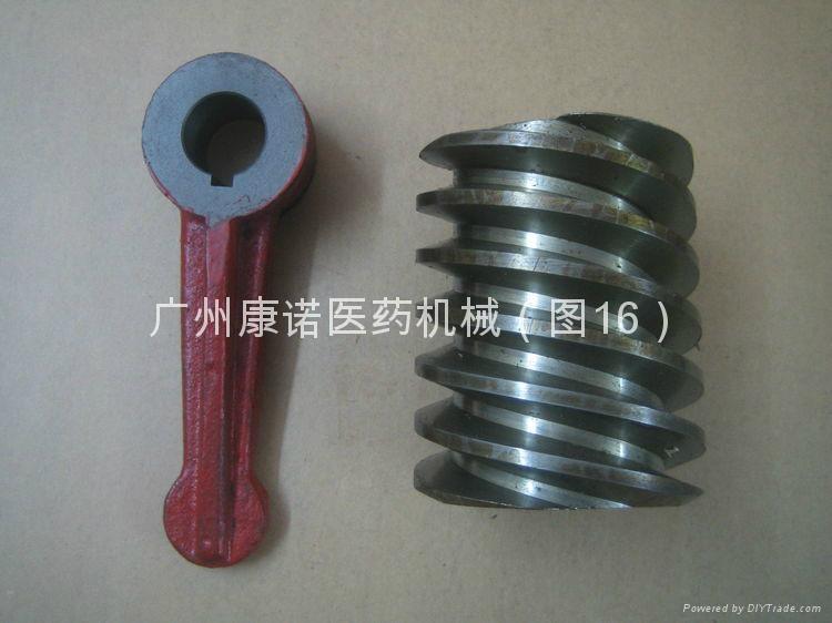 ZP17旋轉式壓片機配件(ZPW17) 16
