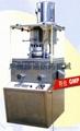 大型壓片機(符合GMP質量認証) 2
