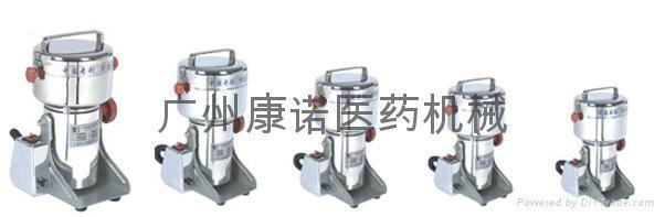 小型中藥材磨粉機 1