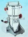 小型中药材磨粉机