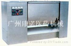 小型槽形混合机(全不锈钢) 2