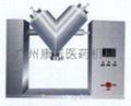 小型全不锈钢粉体混合机 2