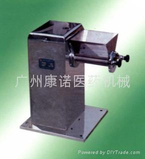 小型制顆粒機(全不鏽鋼) 1