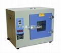 小型電熱恆溫乾燥箱(KH型) 4